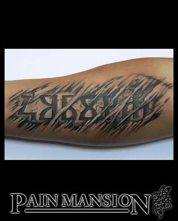 GLAGOLJICA TATTOO-PAIN MANSION.jpg
